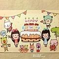 收到miwa的生日卡片! (5)