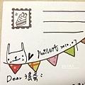 收到miwa的生日卡片! (7)
