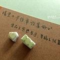 2012_11_8-2.3-小小心與糖果 (3)