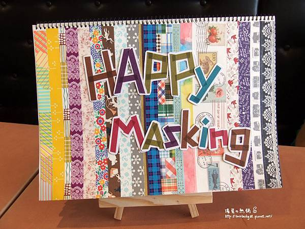 2012_9_16-Happy Masking紙膠帶聚會