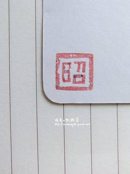 2012_9_16-Happy Masking紙膠帶聚會 (9)