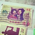 我小時候的集郵簿!! (12)