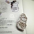 2012_12_4-聖誕卡用雪人章 (1).JPG