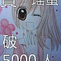 浣浣_5000