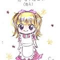 雪子生日賀圖