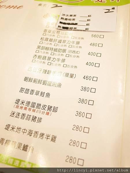 R0017808.JPG