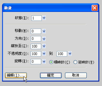 snap002