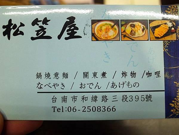 R0026394.JPG