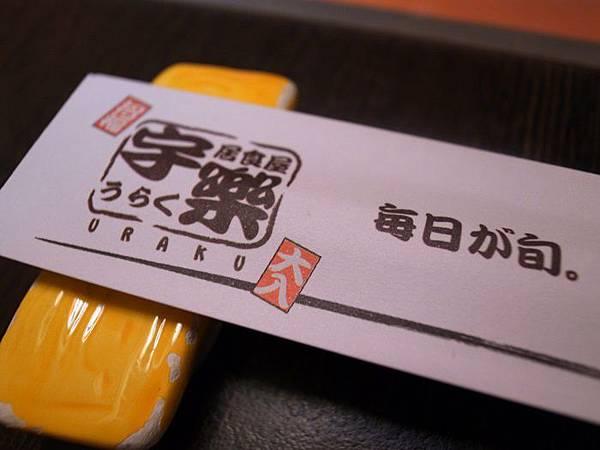 R0026867.JPG