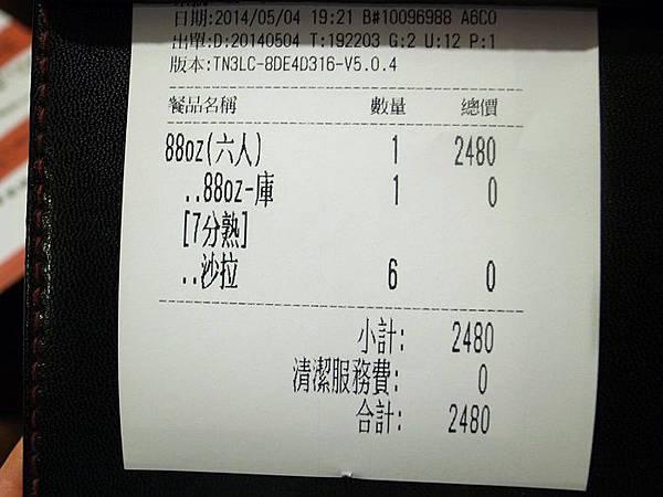 R0027108.JPG