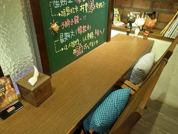 Bark2公園店(酒吧、輕餐食)