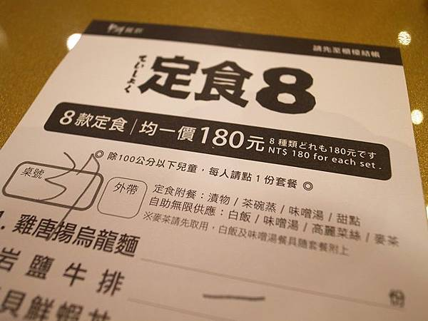 R0029387.JPG