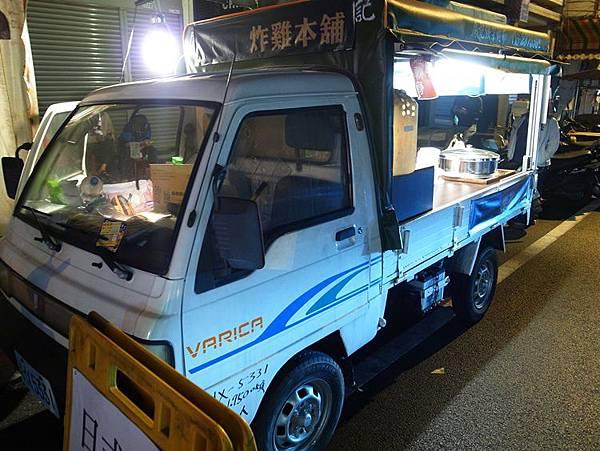 路邊小貨車--雞巢日式和風炸雞
