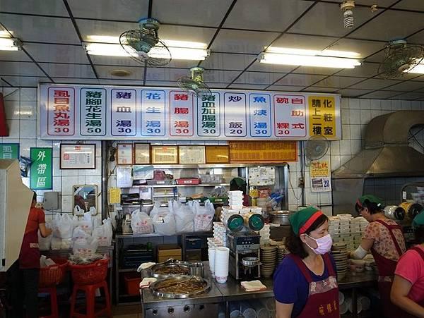 台南美食-阿蘭碗粿