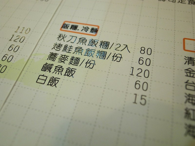 R0030489.JPG