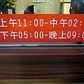 R0030532.JPG