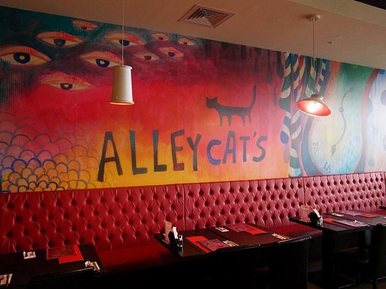 Alleycat's 義式披薩餐廳