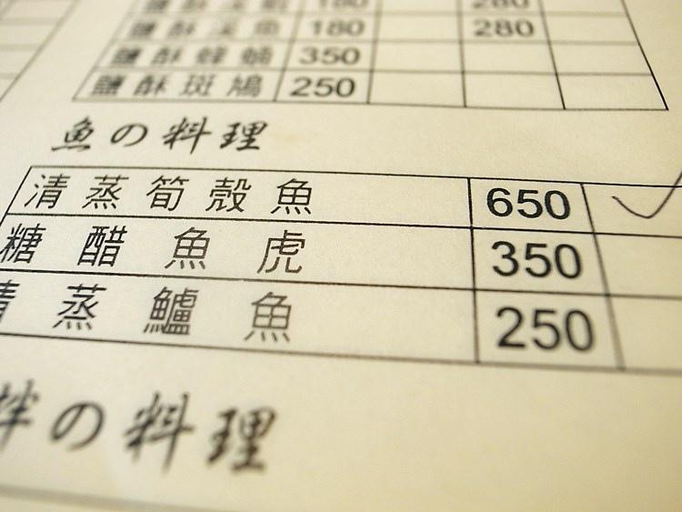 RIMG0056.JPG