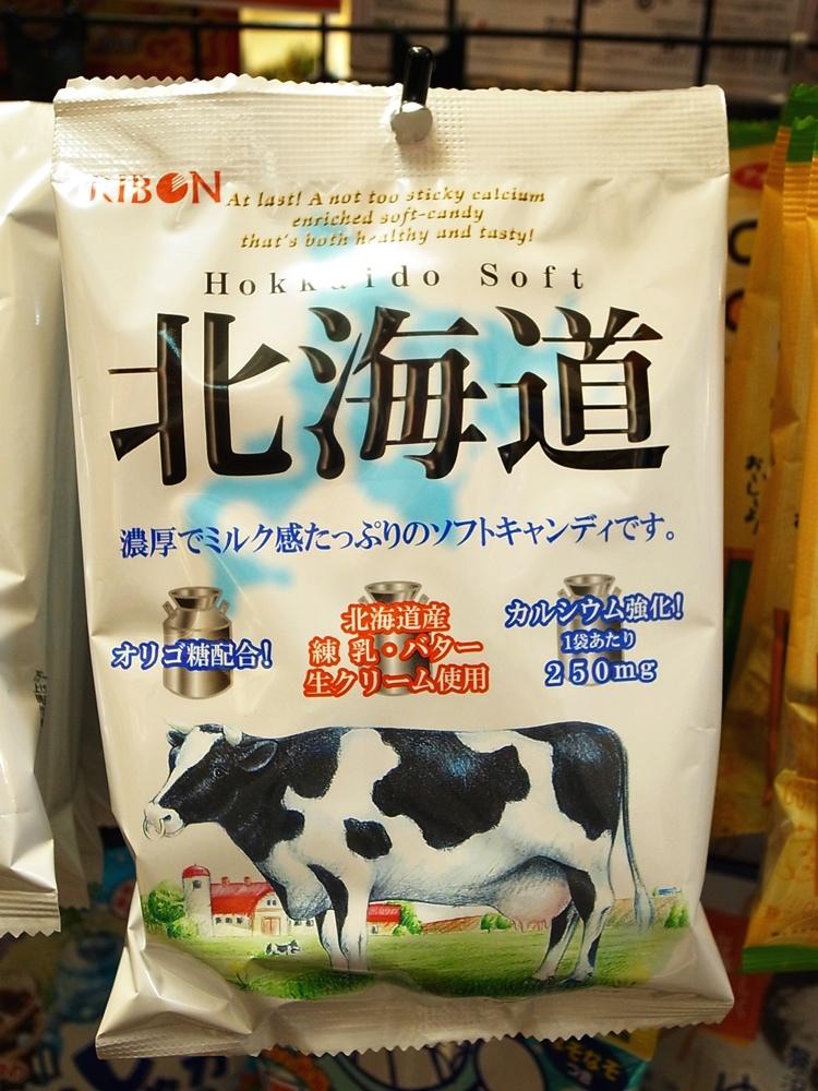 台南美食‧日本超市量販市集-小城進口食品