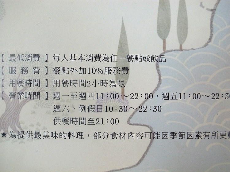 R0031372.JPG