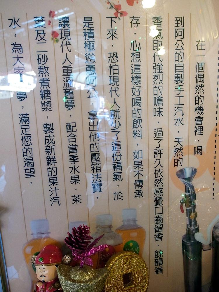富香屋健康幸福茶飲