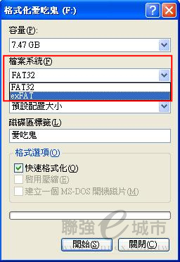 Info217063
