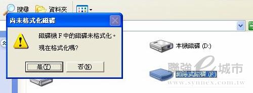 Info217062