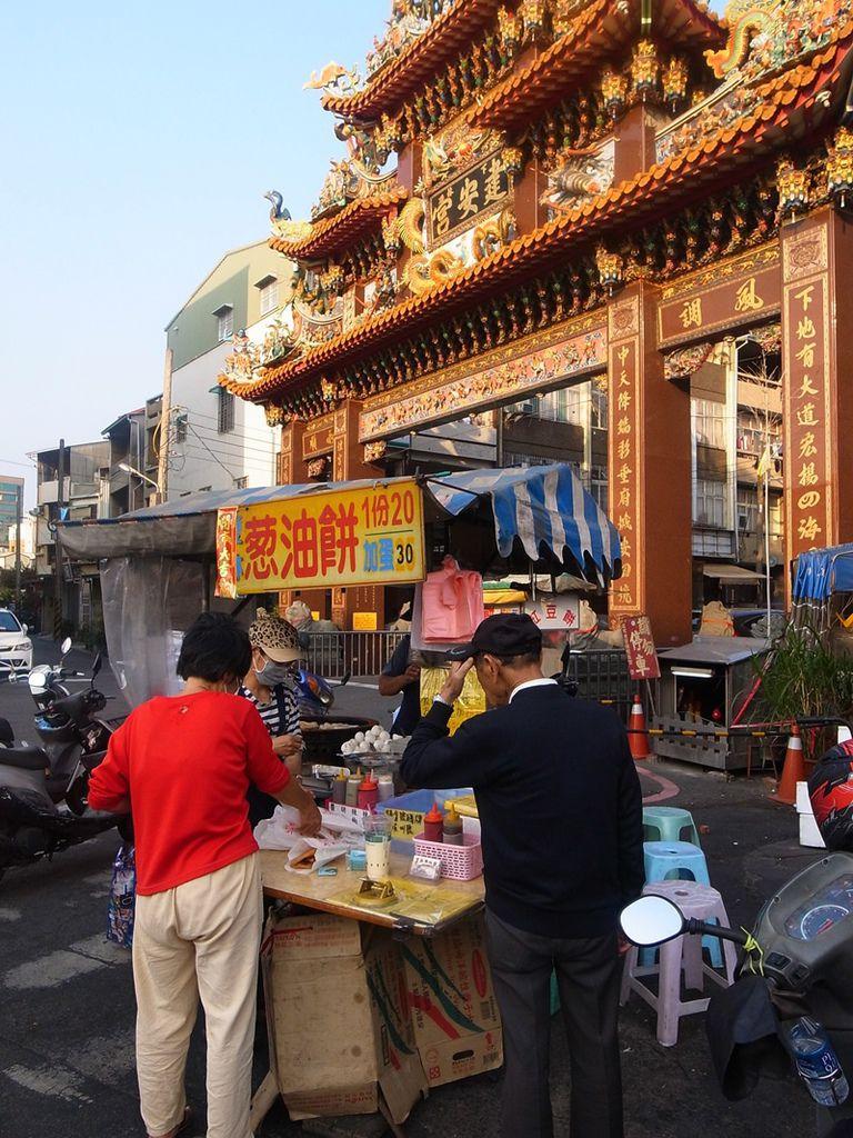 台南美食-夏林舖蔥油餅