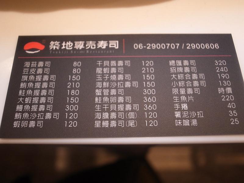 R0032552.JPG