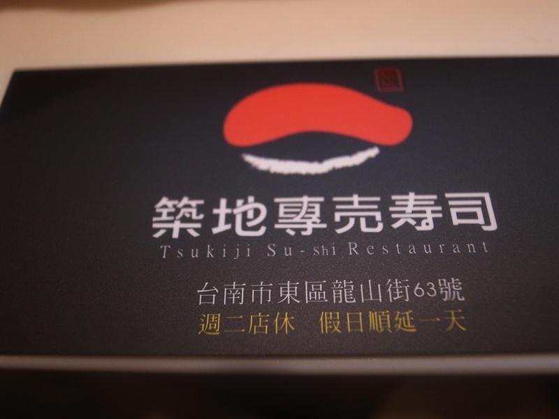 R0032551.JPG