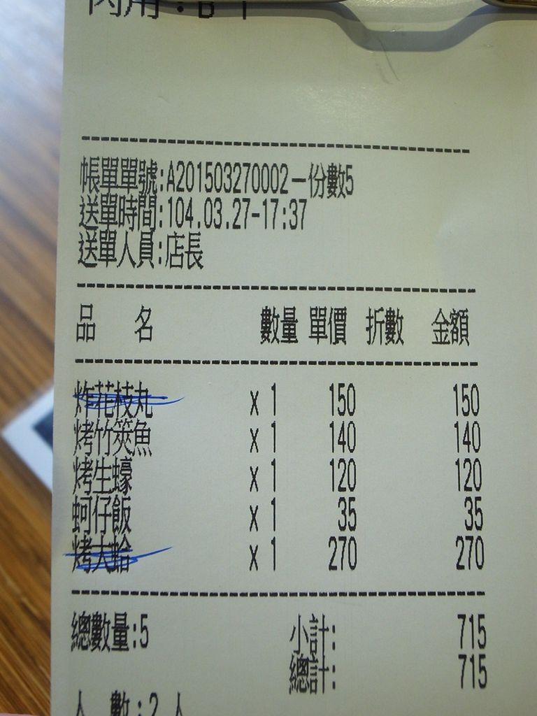 R0032583.JPG