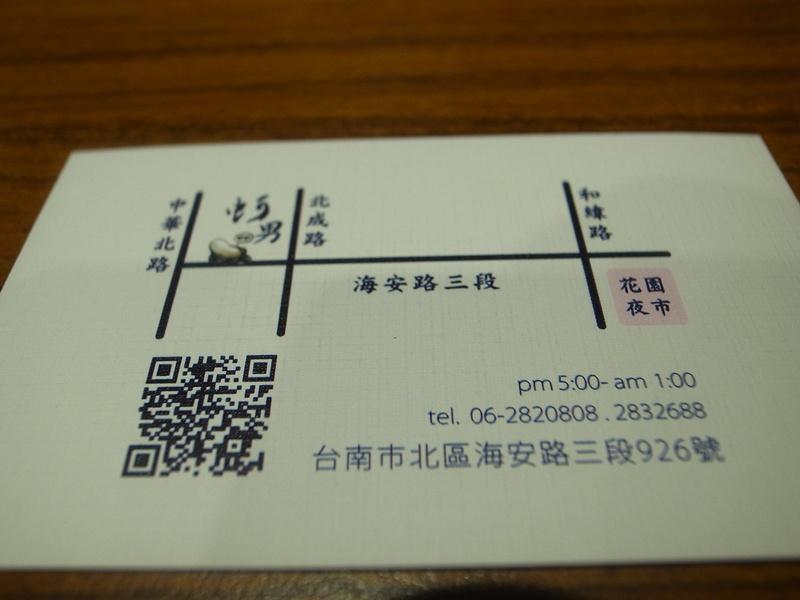 R0032618.JPG