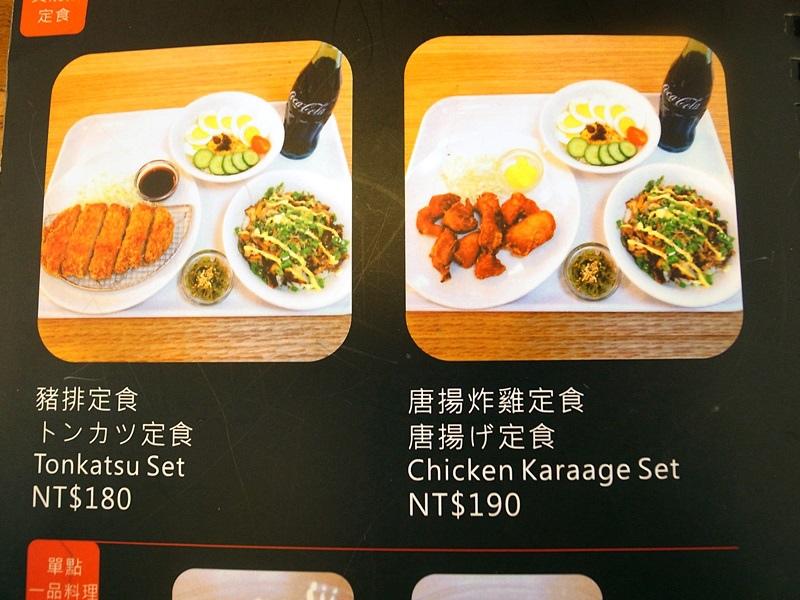 台南美食-京正拉麵