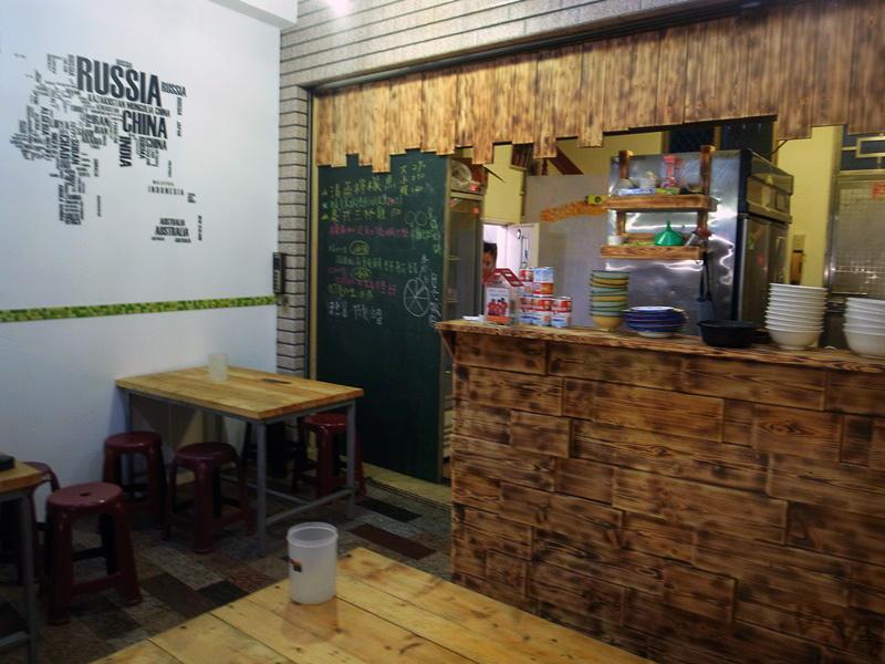 SNACK 食內嗑泰式小食肆