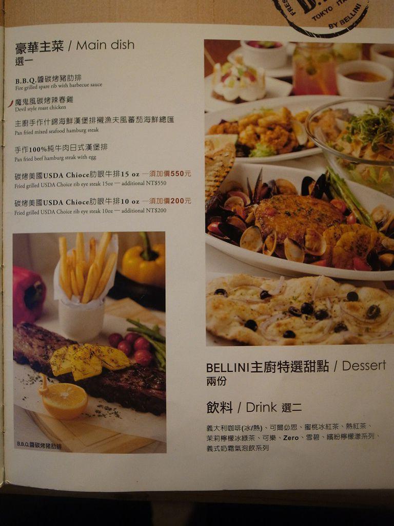 台南美食-BELLINI Pasta Pasta貝里尼義式餐廳
