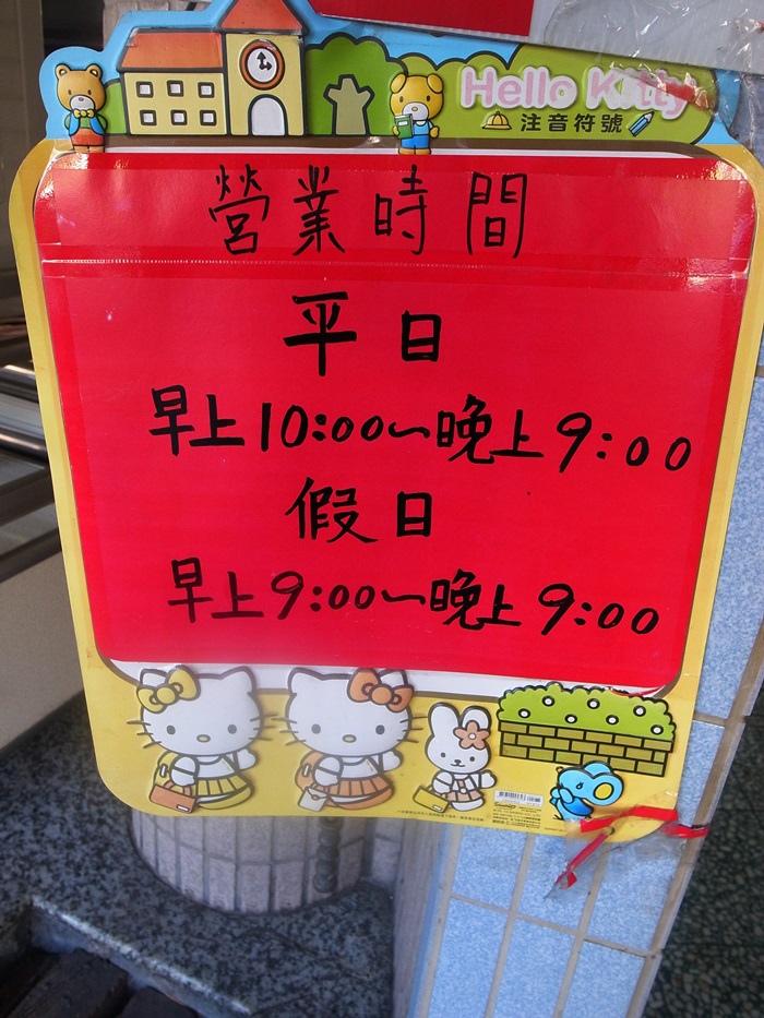R0034802.JPG