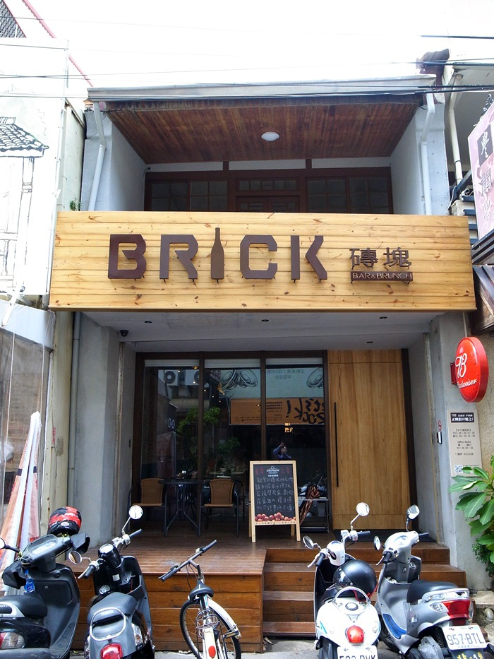 Brick磚塊 Bar&Brunch