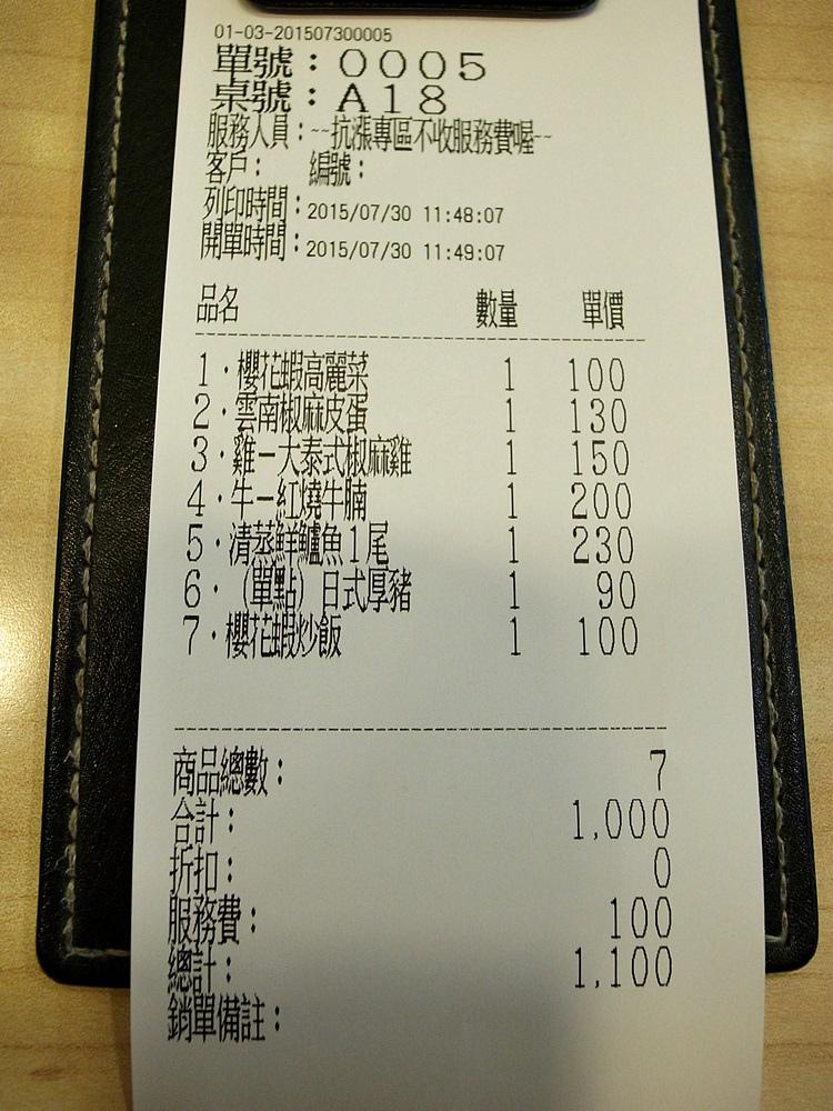 R0035568.JPG