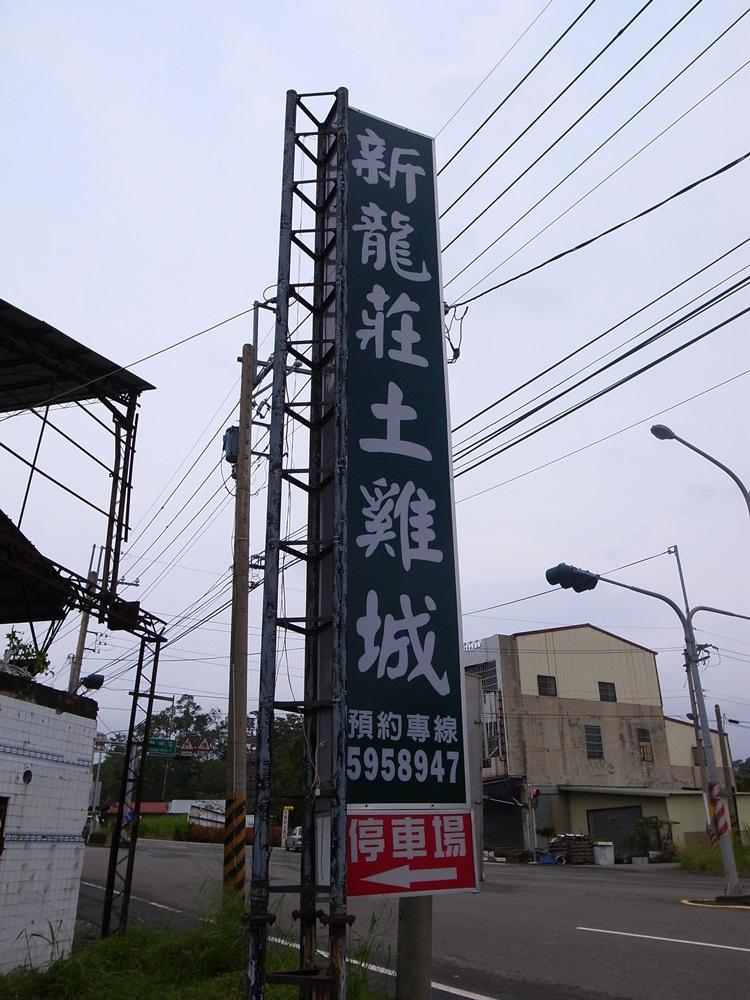 R0035842.JPG