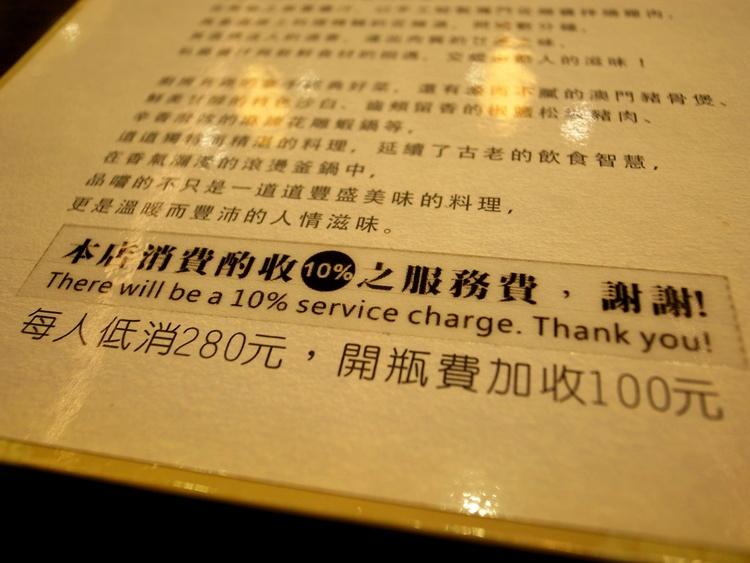 台南美食-廚房有雞