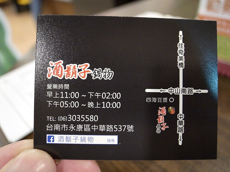 R0037580.JPG