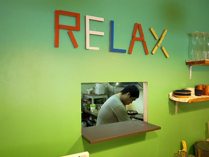 台南Relax Brunch 輕鬆點