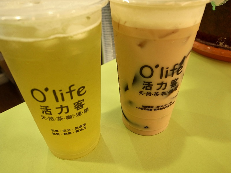 O'life活力客天然茶珈連鎖(中正店)
