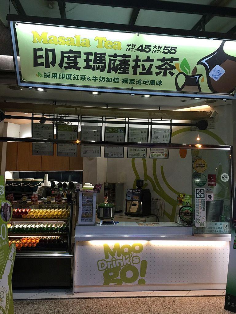 台南美食-瑪果茶飲