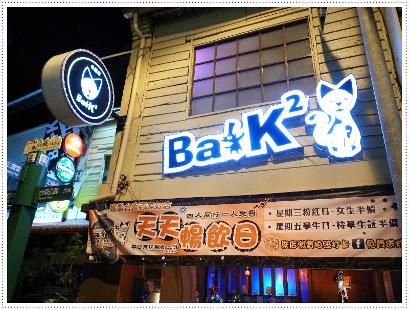 台南美食-BARK公園店二訪