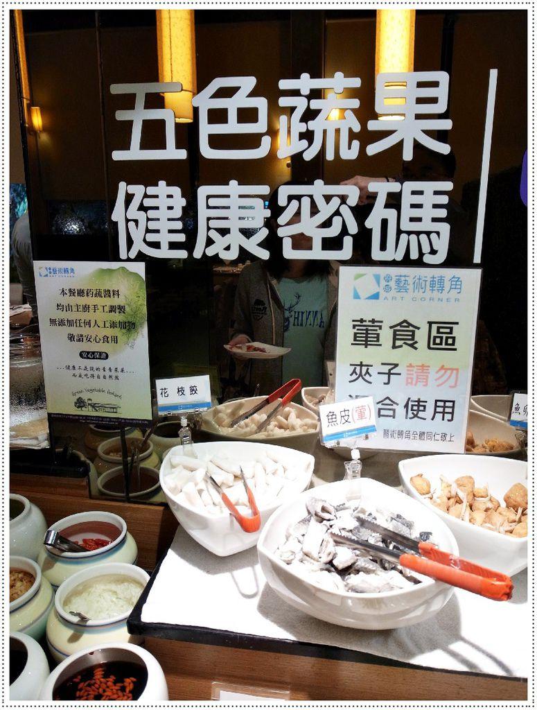 台南美食-藝術轉角餐廳