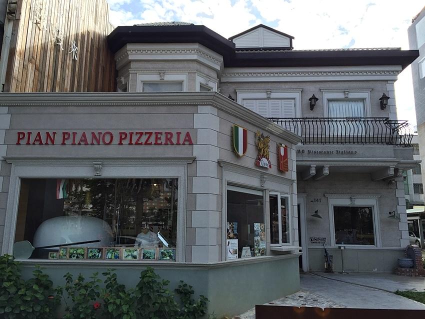 台南美食-慢慢來義式餐廳