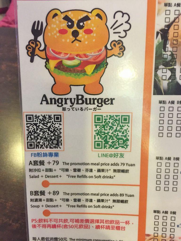 台南美食-AngryBurger 美式餐廳