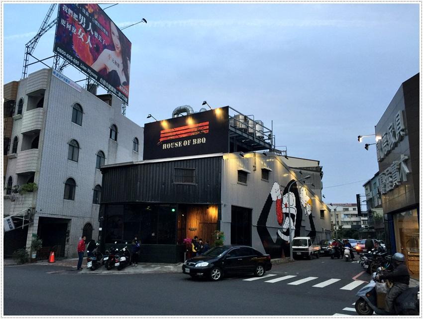 台南美食-東區 燒出名堂