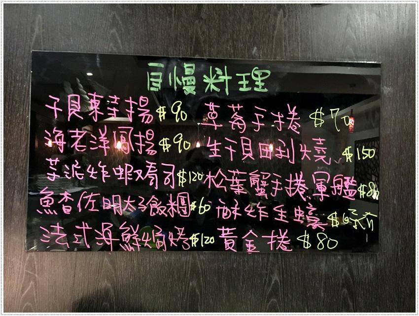 台南美食-響道食堂